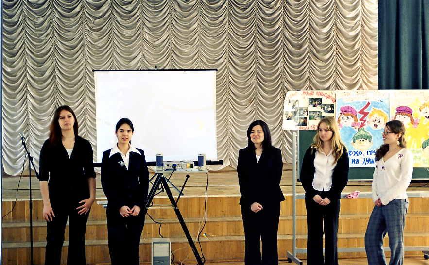 Выступление Московской ШСП