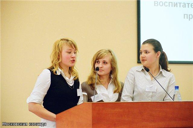 Выступление медиаторов из Москвы на 4 конференции ФИРО
