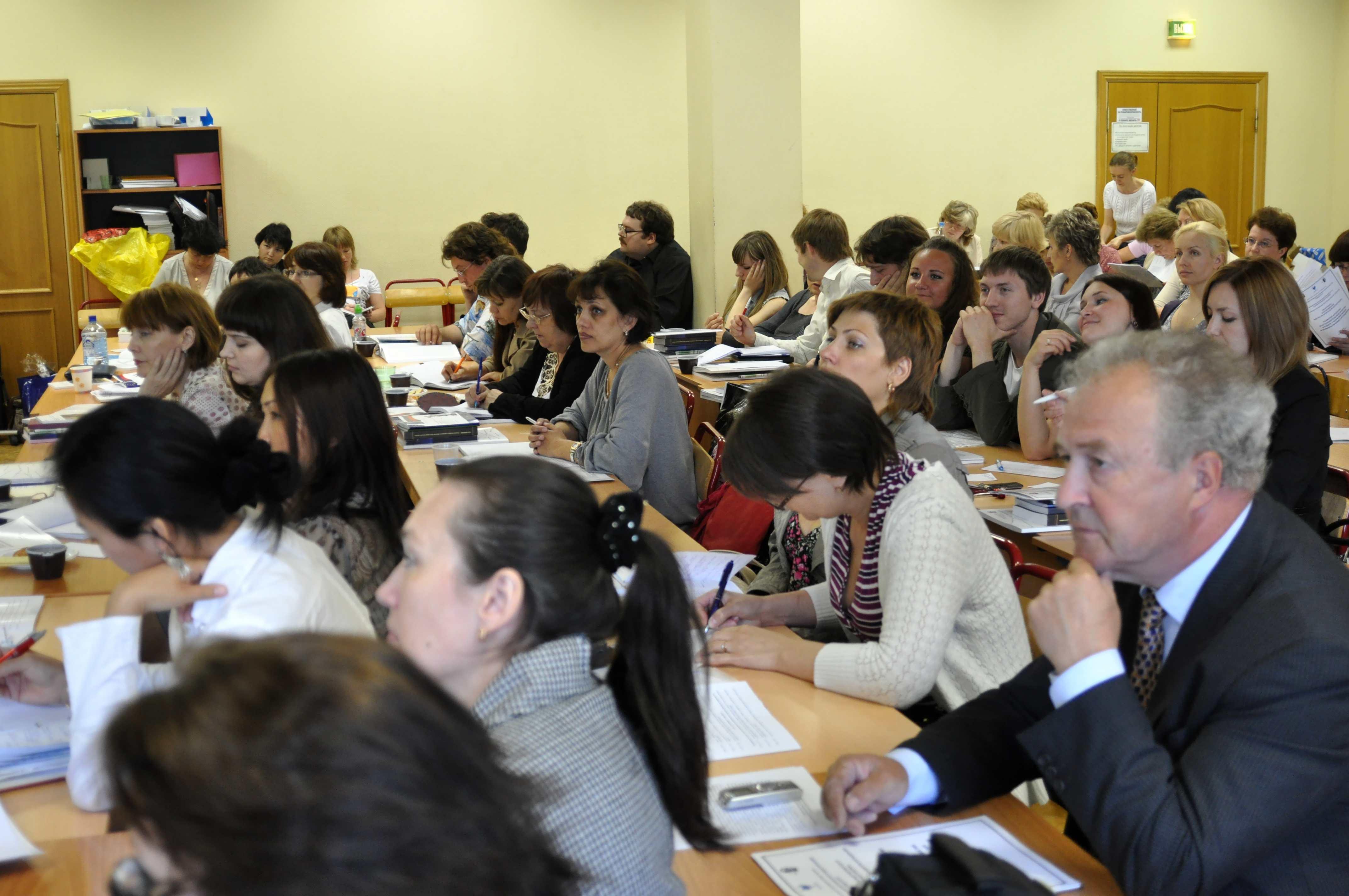 Конференция 2011 5