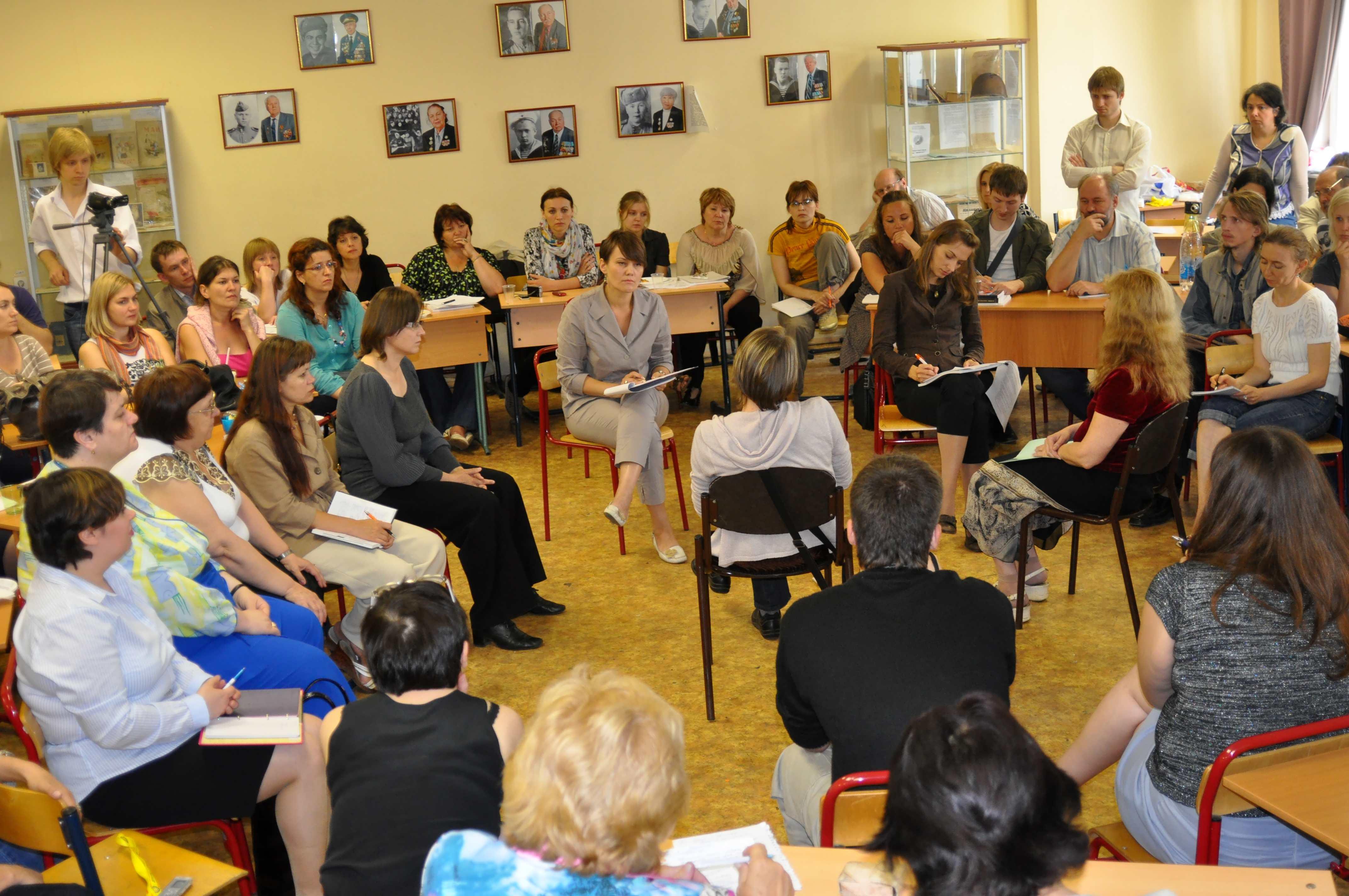 Конференция 2011 6 Мастер класс