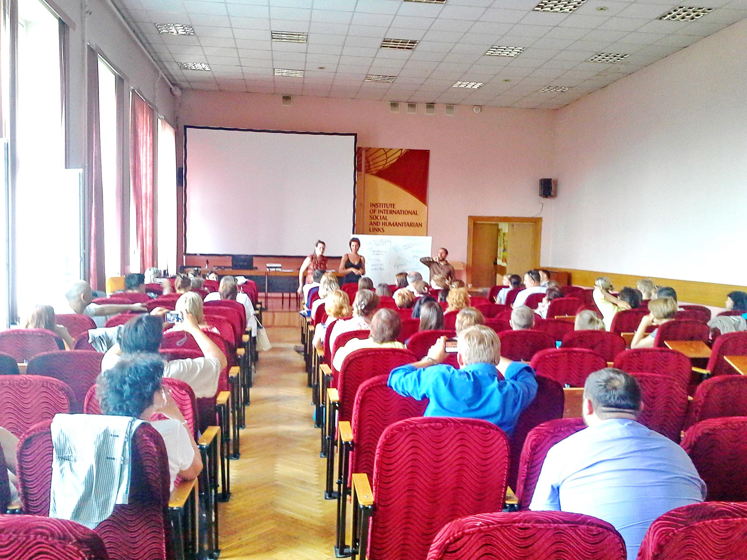 Конференция 2014 - 2