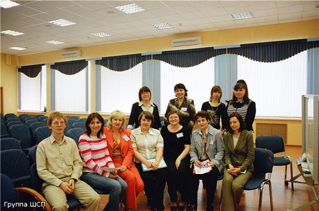ПОдгруппа по ШСП на 4 конференции