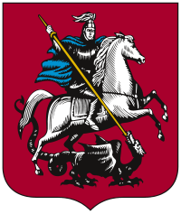 герб Moscow