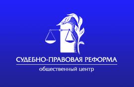 logo СПР