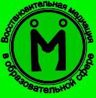 Эмблема ВП Зеленый+